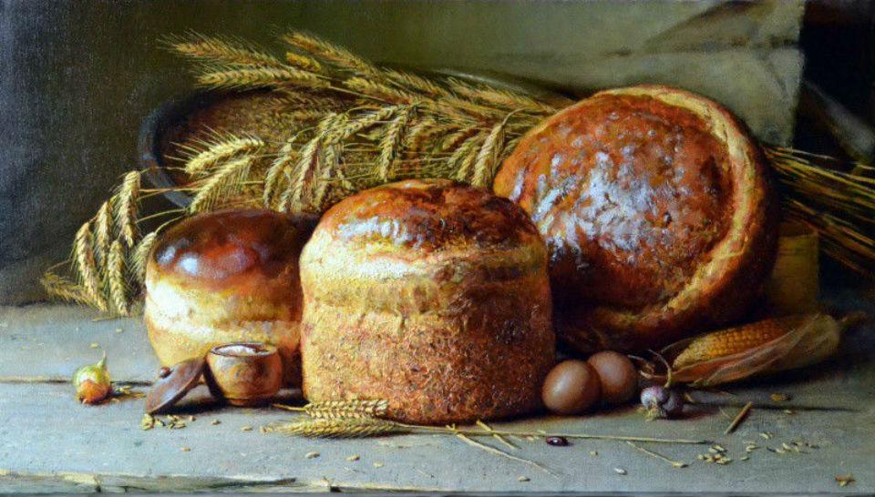 Хлеба.jpg