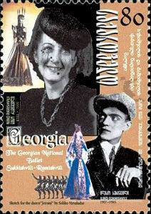 Stamps_of_Georgia_2002-07.jpg