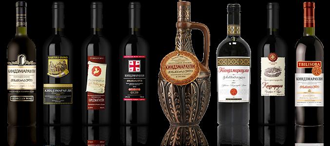 грузинские вина - Кинзмараули.png