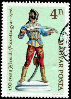 венгерская почта - марка.jpg