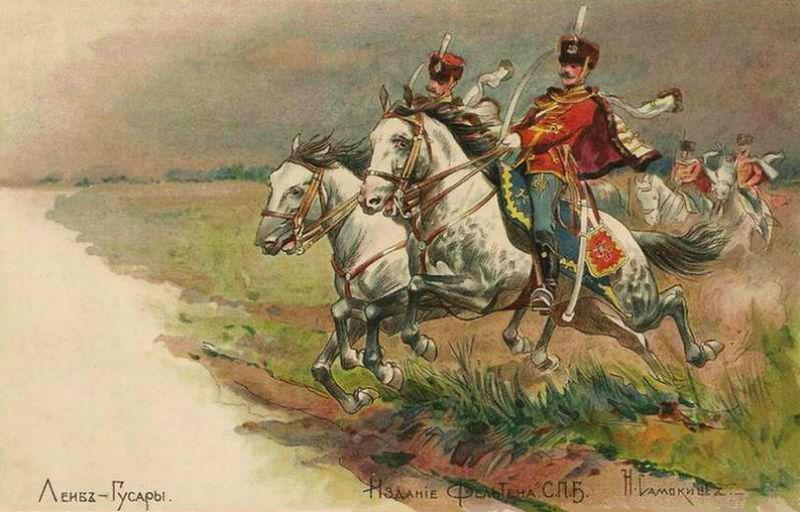 Самокиш - Лейб-гусары - до 1905.jpg