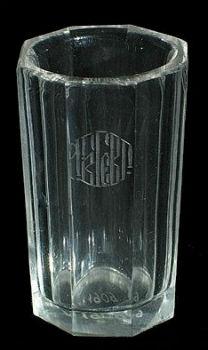 Стопка с монограммой лейб-гвардии Гусарского полка - Императорский стекольный завод.jpg