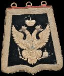 Ташка офицерская армейская гусарская.png