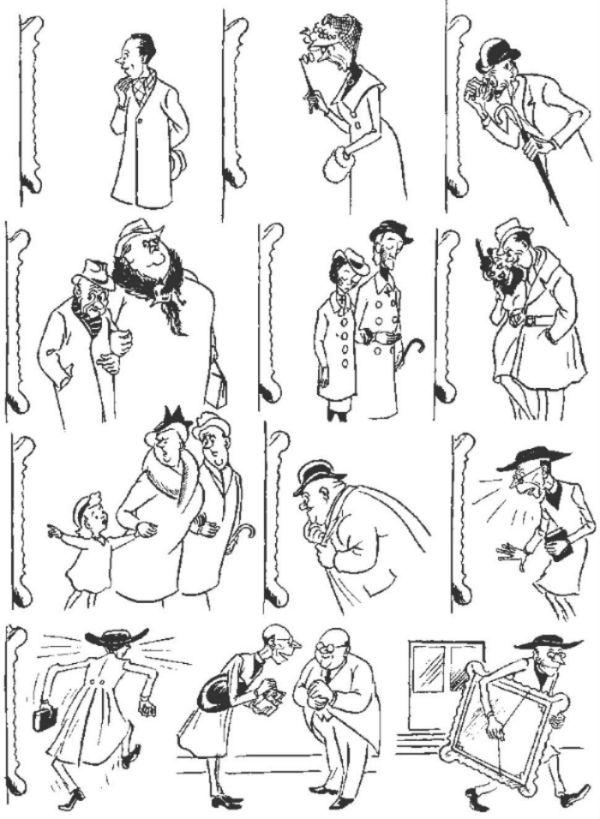 Херлуф Бидструп - комикс Леда и лебедь.jpg