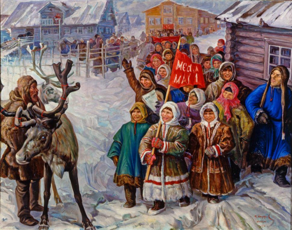Модоров Федор Александрович - Праздник 1 Мая у оседлых ненцев - 1928.jpg