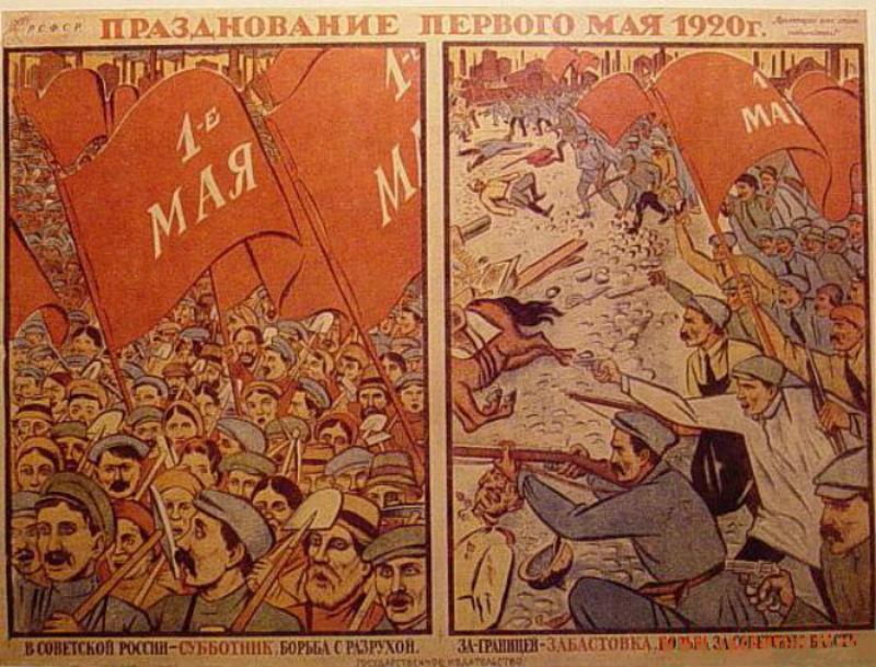 Советский плакат 1.jpg