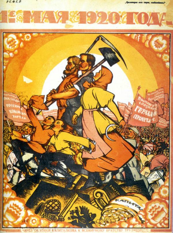 Советский плакат 5.jpg