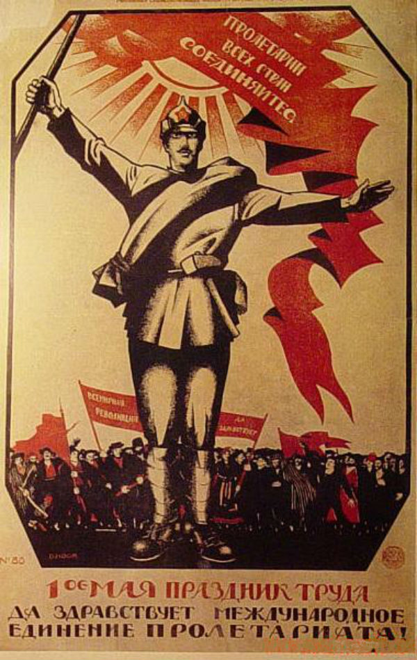 Советский плакат 7.jpg