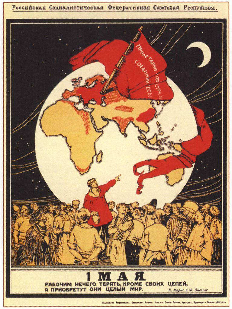 Советский плакат 2.jpg