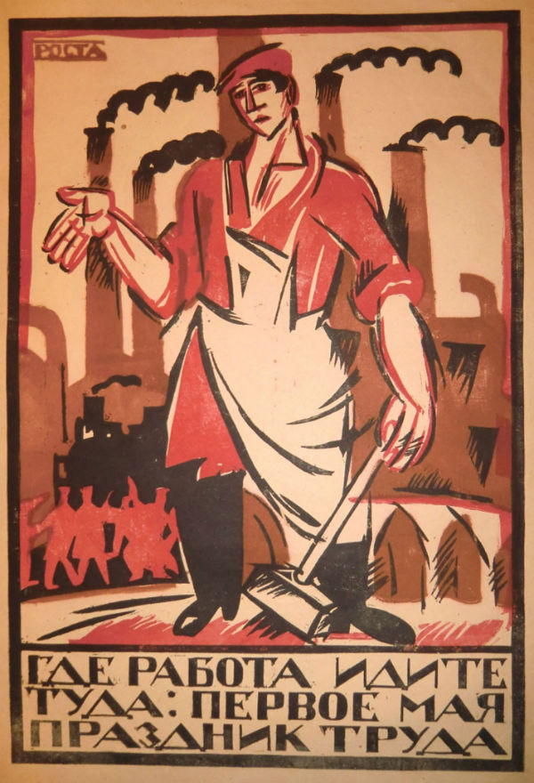 Советский плакат 3.jpg