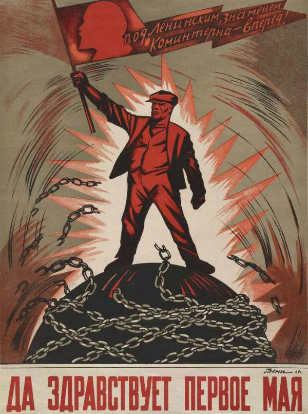 Советский плакат 6.jpg
