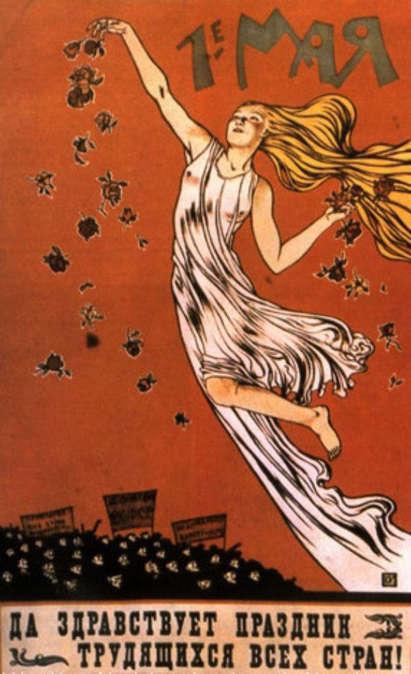 Советский плакат 8.jpg