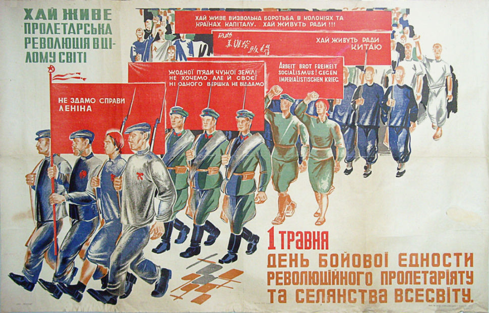 Советский плакат 10.jpg