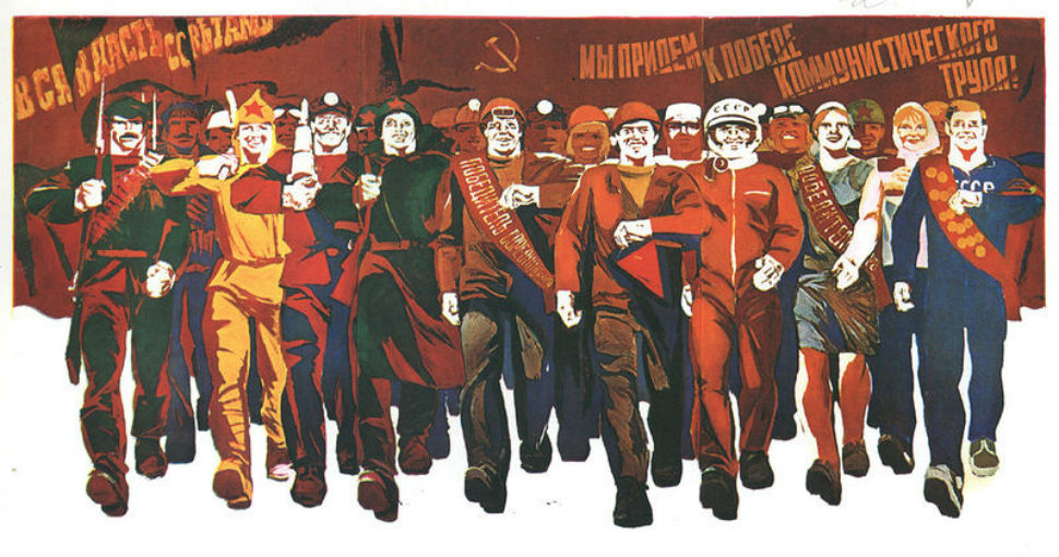 Плакат советского времени.jpg