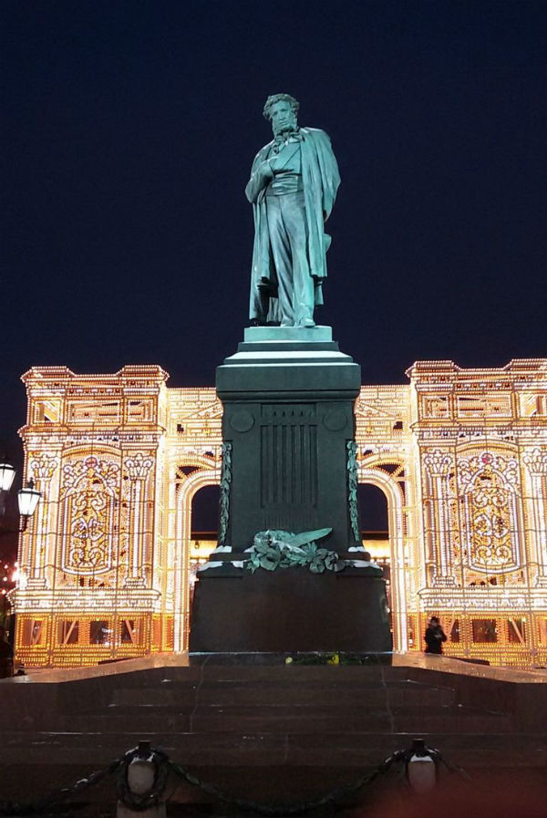 Памятник Пушкину.jpg