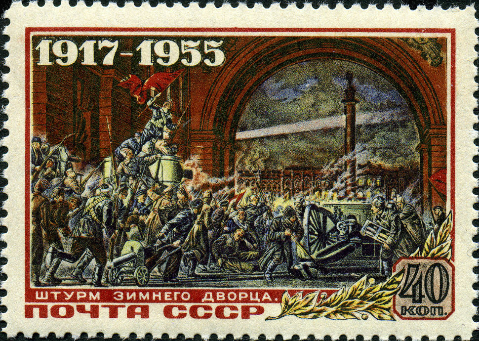 Почтовая марка СССР 1955 года с изображением картины Павла Соколова-Скаля - Штурм Зимнего дворца.jpg
