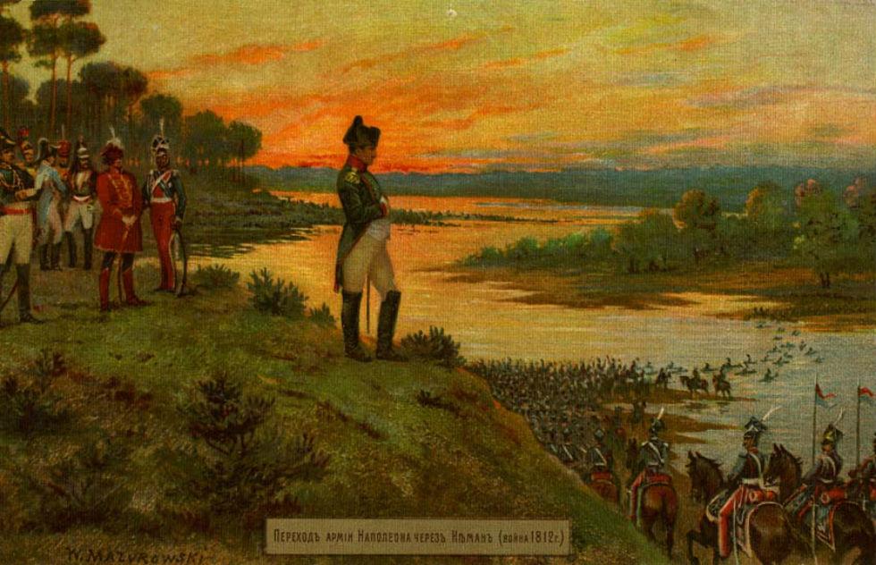 Мазуровский Виктор Викентьевич - Переход армии Наполеона через Неман 12 июня 1812 года.jpg