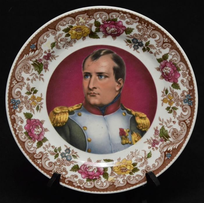 Тарелка декоративная - Наполеон I - Германия - Бавария Bayreuth - Gloria Fine Porcelain.jpg