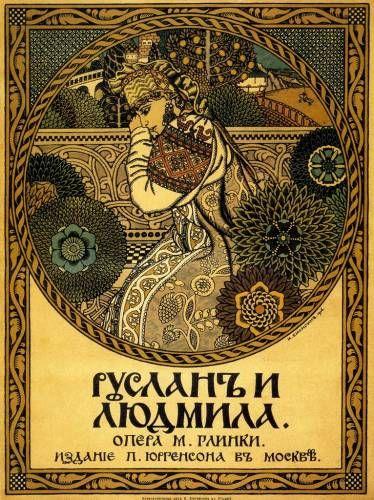 Иван Яковлевич Билибин - Клавир оперы Руслан и Людмила.jpg
