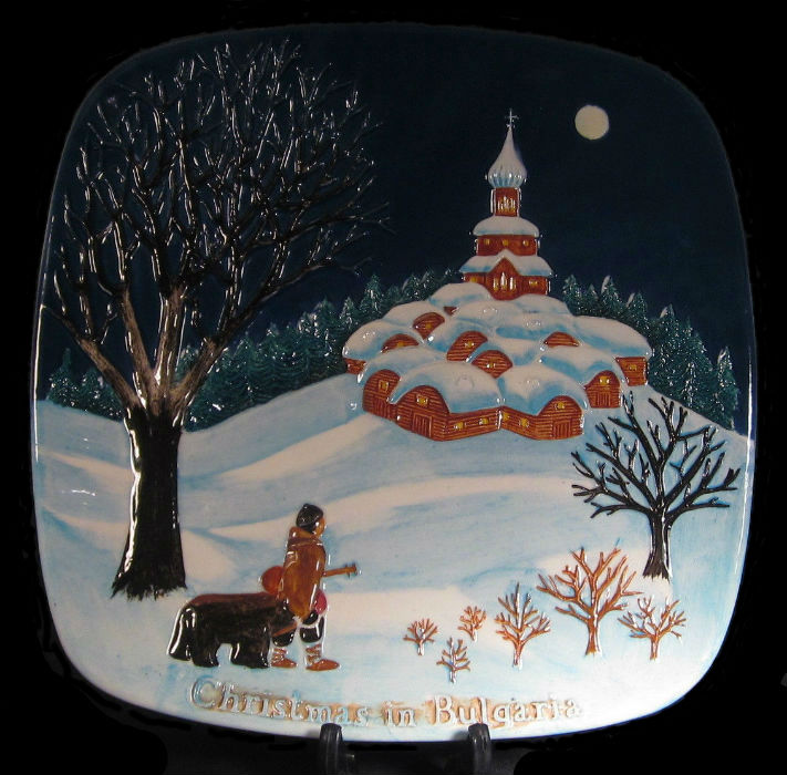 Beswick-Royal Doulton - Bulgaria - Christmas around the world - 1974.jpg