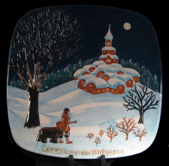 Beswick-Royal Doulton - Bulgaria - Christmas around the world - 1974.jpg