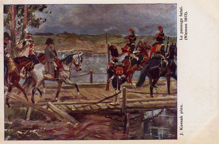 Открытка «J. Kossak - Роковое пересечение Немана в 1812 году».jpg