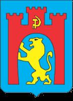 Советский герб Львова.png