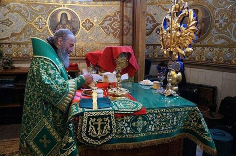 Двуглавый орёл - Успенская церковь - Львов.jpg