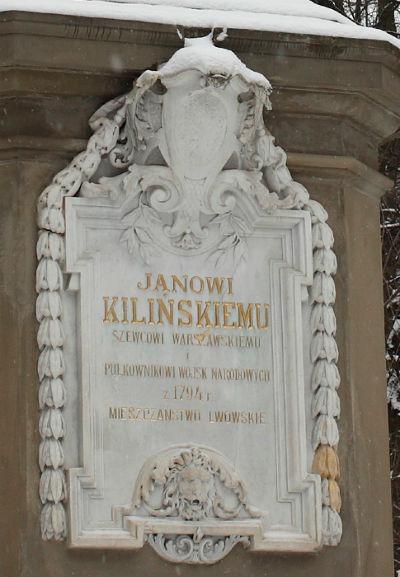 Памятник Яну Килинскому - мемориальная доска - фрагмент.jpg