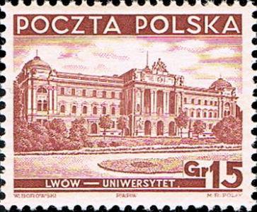 Польская марка - Львов - Университет - до 1939 года.jpg