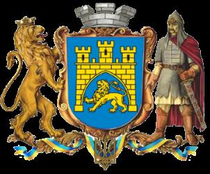 Большой герб Львова.png