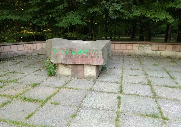 Памятник Юрию Великановичу - 1.jpg
