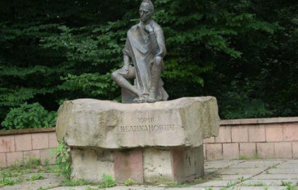 Памятник Юрию Великановичу - 1 (1).jpg