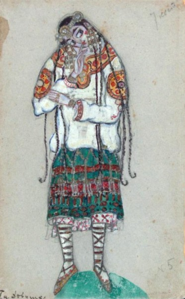 Девушка - 1-й акт - 1912 (2).jpg