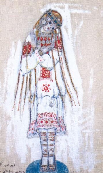 Девушка - 2-й акт - 1912.jpg