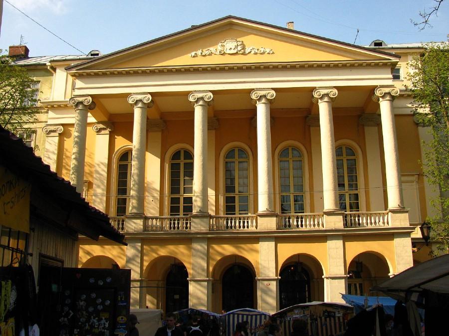 Театр М.Заньковецької - Львів.jpg