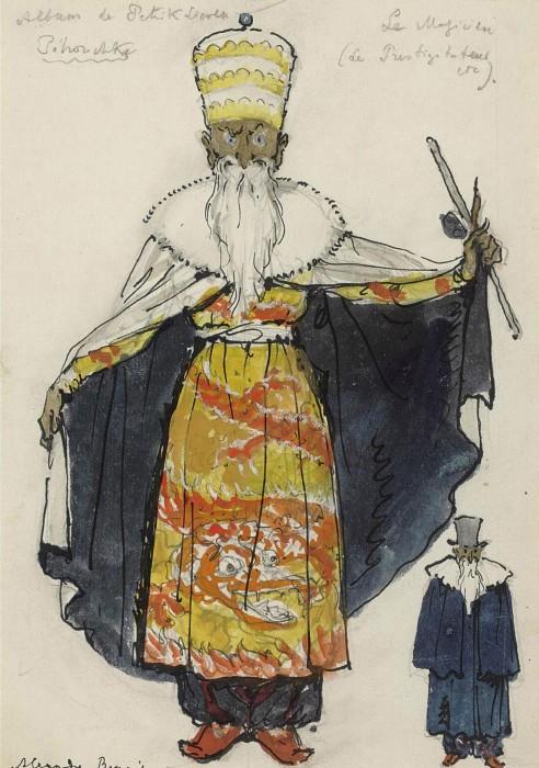 Alexandre Benois - A costume design for Petrushka- the Magician.JPG