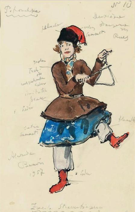 Alexandre Benois - Costume design for 'Petrouchka'- Second street 1957.JPG