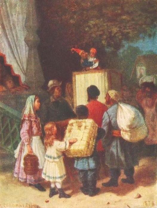 Соломаткин Леонид Иванович - Петрушка - 1878.jpg