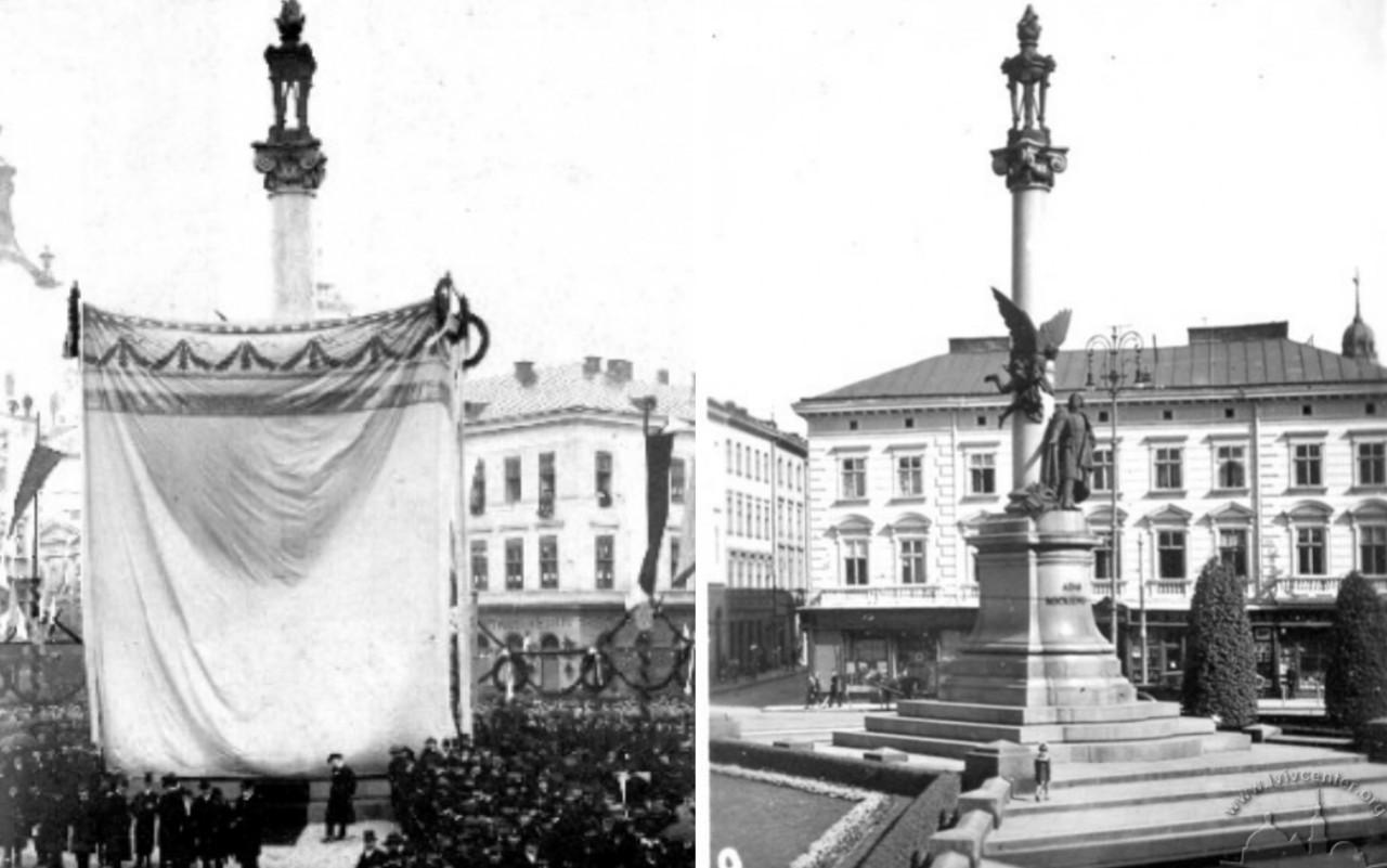 Открытие памятника Мицкевичу 1904.jpg