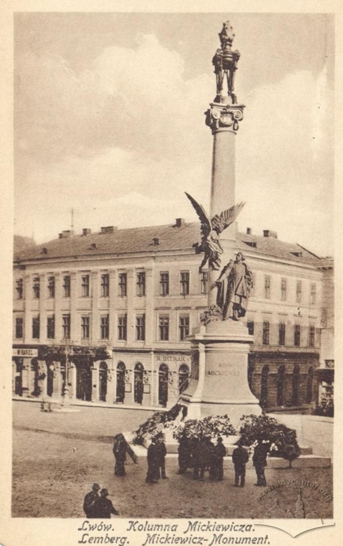 Памятник Мицкевичу  - Австро-Венгрия - дл 1918 года.jpg