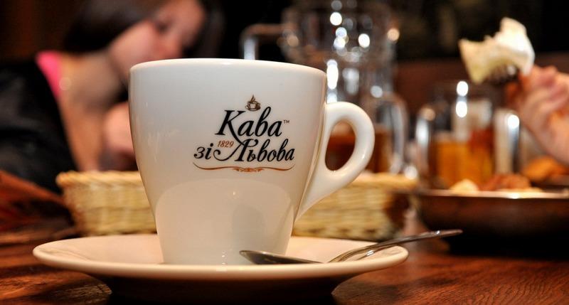 Кофе изо Львов - 1829.jpg