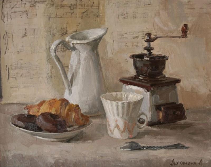 Духанина Анастасия - Натюрморт с кофемолкой.jpg