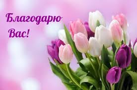 Поздравляем с Днем рождения !!! - Страница 27 814634_300