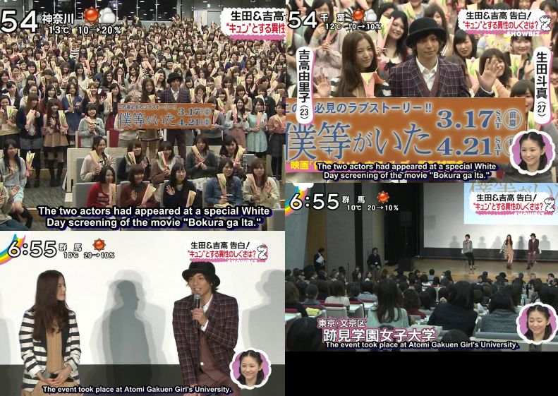 7 #white day Q&A @womens univ