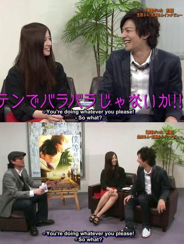 13 toma pranks yuriko xD
