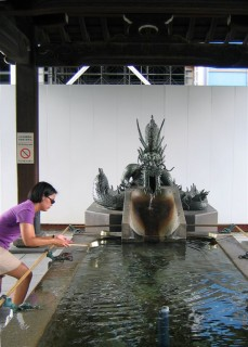Higashi Hongan-ji fountain
