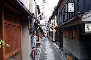Pontochô street