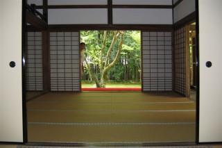 Koto-in framed garden