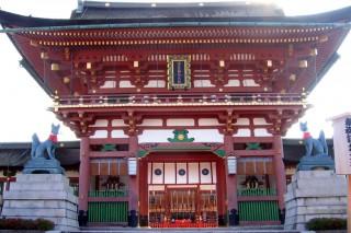 Fushimi Inari main gate